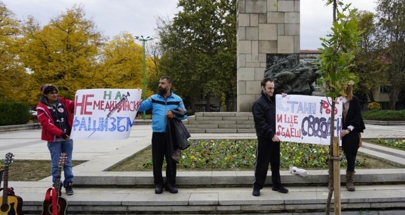 Близо 100 души се събраха да протестират на централния площад