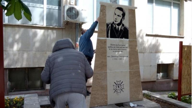 Белоградчик е родният град на майката на Димитър Списаревски Елисавета.