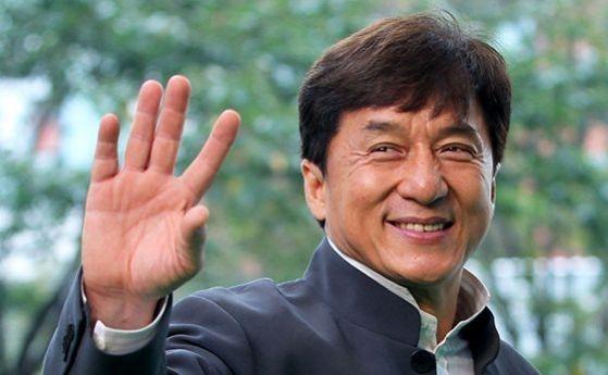Китайският актьорДжаки Чанобеща милион юана(близо 200 хил. долара)на онзи, който