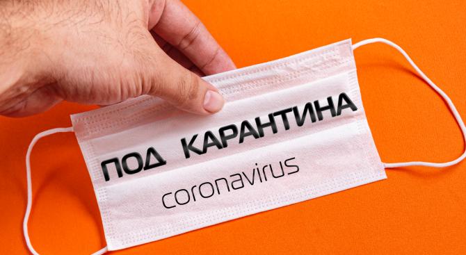 Над 21 300 души от Врачанско са контактували със заразени