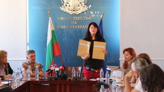 В Министерството на здравеопазването официално бяха отворени офертите за закупуване