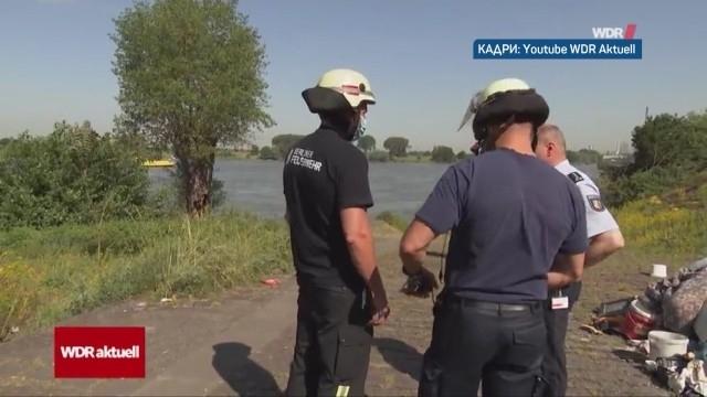 Три български момичета са се удавили в река Рейн край