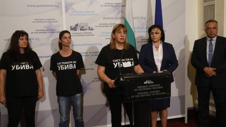 БСП иска оставката на вицепремиера Валери Симеонов. Това стана ясно