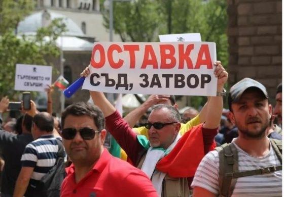 Галъп: 62% от българите искат съд за правителството /графики/