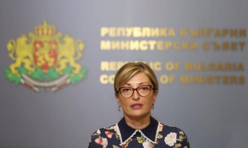 България най-вероятно ще обяви двамата руски дипломати, обвинени за шпионаж,