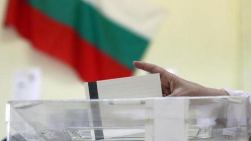 10 партии, 5 коалиции и 2 инициативни комитета са се