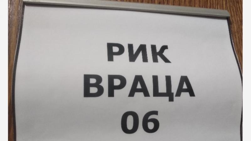 РИК-Враца провери кмет на оряховско село след сигнал за агитация,