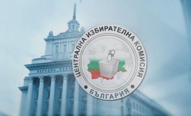 Централната избирателна комисия (ЦИК) е санкционирала 4 социологически агенции заради