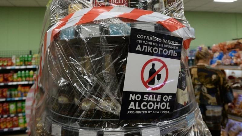 Магазините в Москва, специализиращи се в продажбата на алкохол, ще