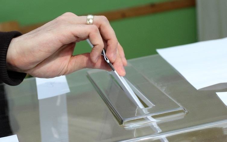 С решение от днес Централната избирателна комисия назначи районната избирателна