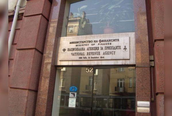 Масивът на #НАПЛийкс съдържа данни за 6 млн. български граждани