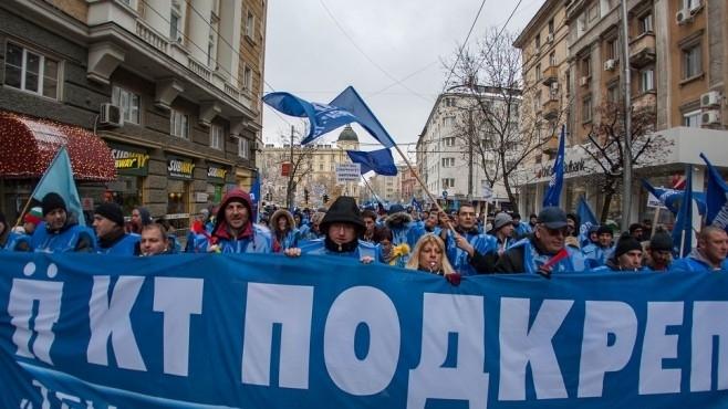 """Конфедерация на труда """"Подкрепа"""" ще проведе днес национален протестен митинг-шествие"""