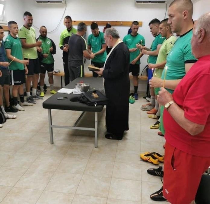 """С тържестввн водосвет футболният клуб """"Първа Атомна"""" откри новия сезон"""