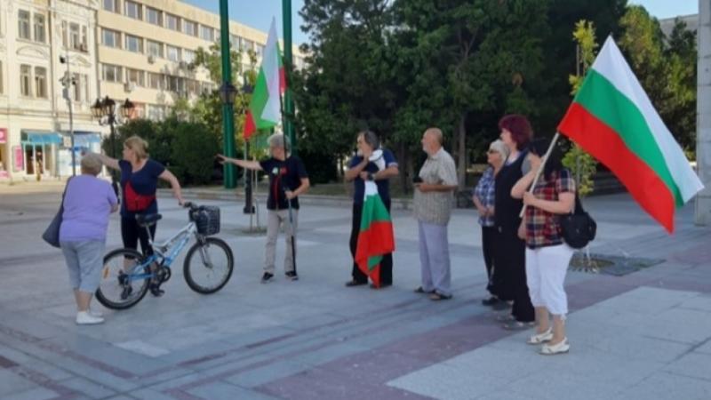 Протест с искане за оставка на правителството и главния прокурор