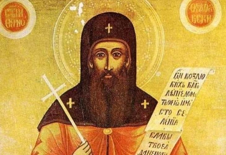 Вижте кои необичайно хубави български имена празнуват днес