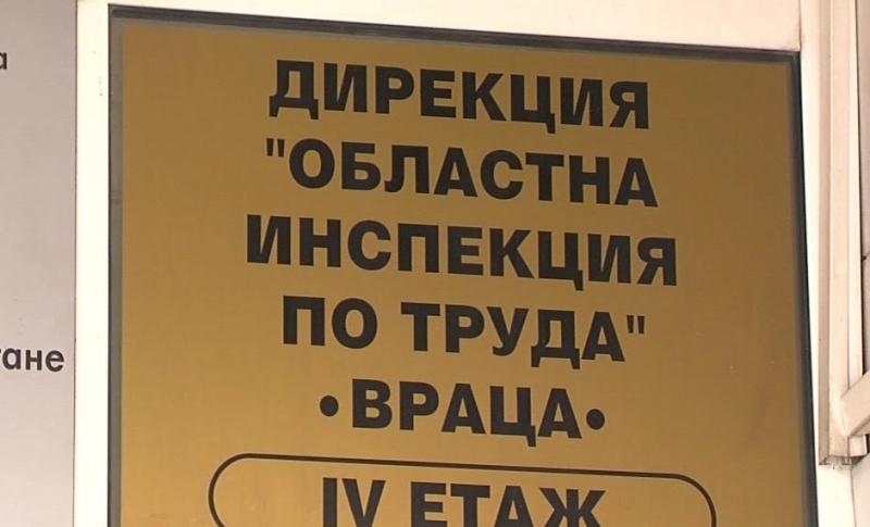 Враца е на четвърто място в страната по регистрирани колективни