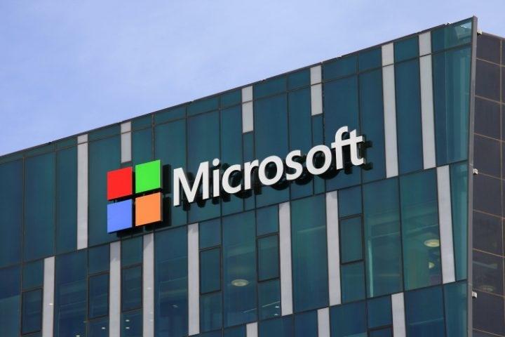 """Американската корпорация """"Майкрософт"""" съобщи, че в най-скоро време ще прекрати"""