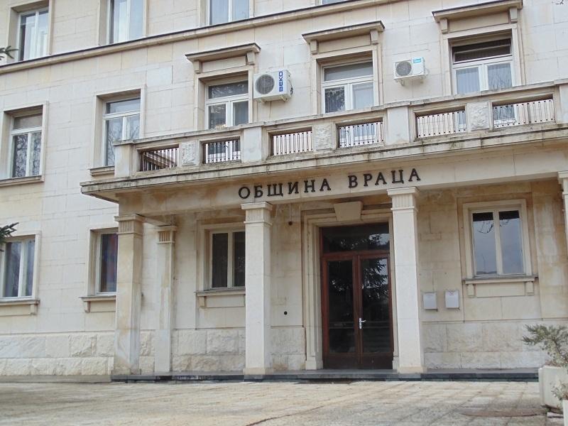 Община Враца обяви обществена поръчка за подмяната на водопровода в