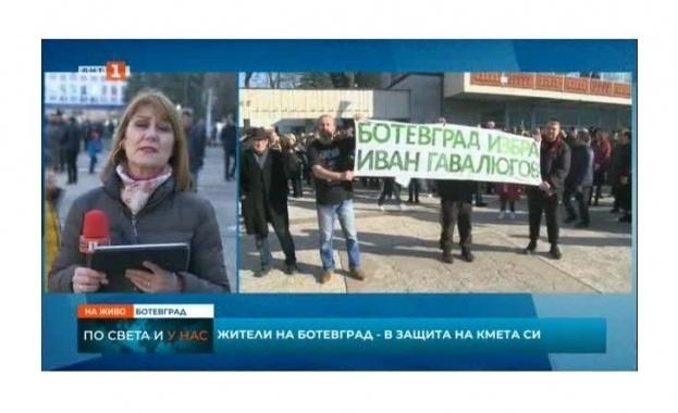 Гражданите на Ботевград протестират в подкрепа на кмета на града