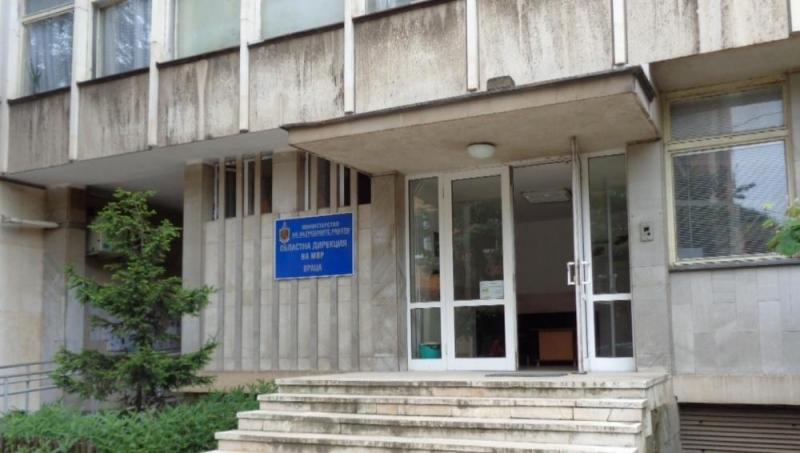Областната дирекция на МВР във Враца обяви обществена поръчка за