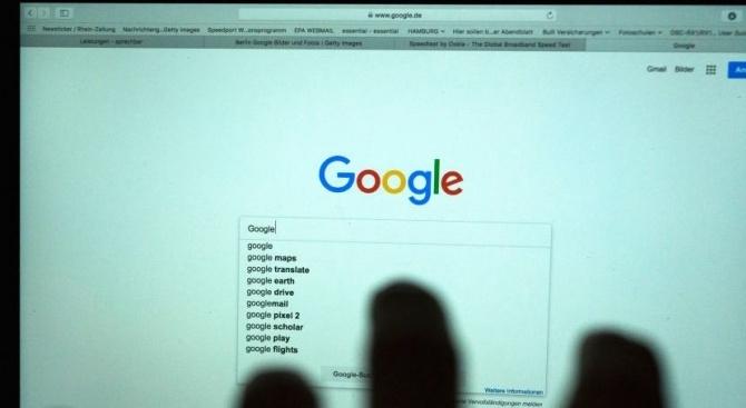 Рекордна глоба в размер от 4,3 млрд. евро отнесе Google