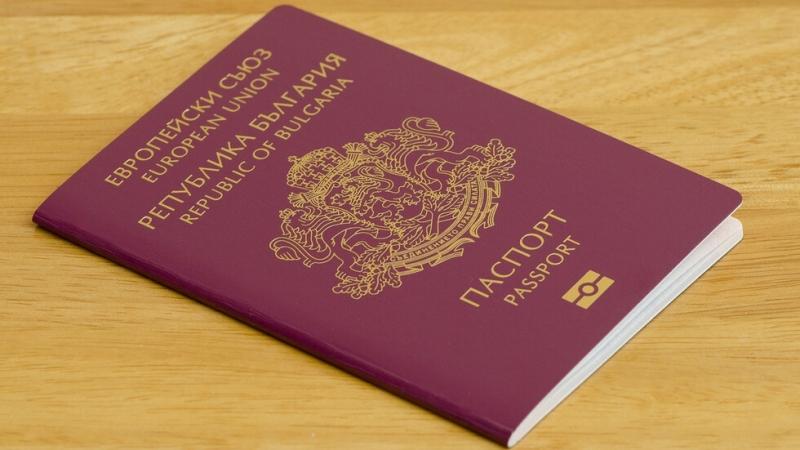 Отнемат гражданството на двама души, нарушили правилата за натурализация
