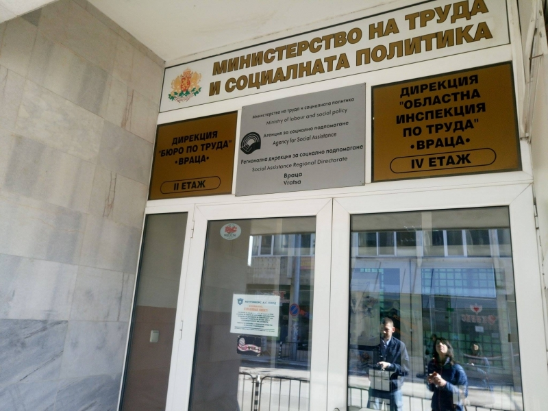 Инспектори по труда са наложили наказателни постановления на 19 врачански