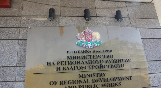 МРРБ дава близо 19 млн. за малките общини