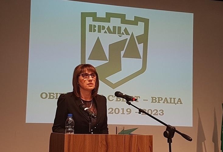 Председателят на общинския съвет във Враца Нели Стоянова е подала
