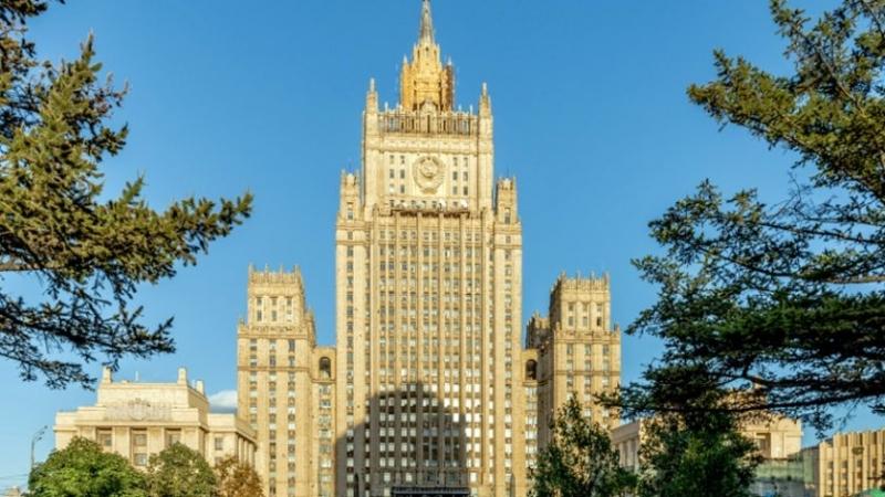 Министерството на външните работи на Русия съобщи, че експулсира двама