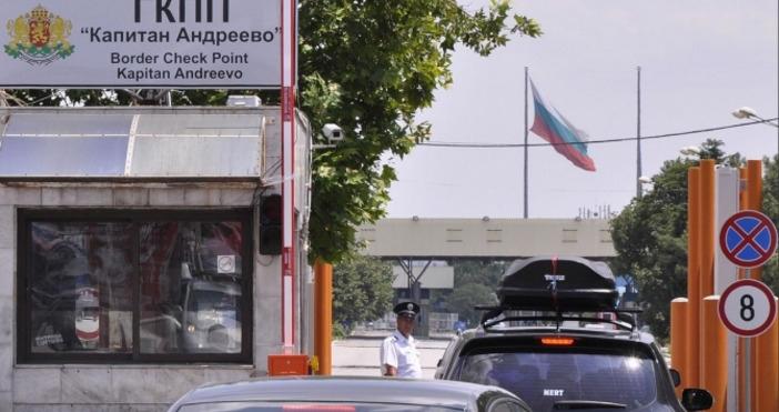 """И днес на ГКПП """"Капитан Андреево"""" има интензивен трафик, който"""