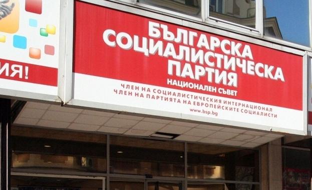"""Ясни са вече всички кандидати за кметове на """"БСП за"""