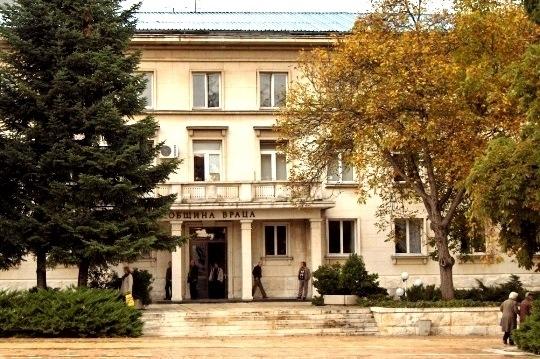Община Враца обяви обществена поръчка за близо 300 000 лева