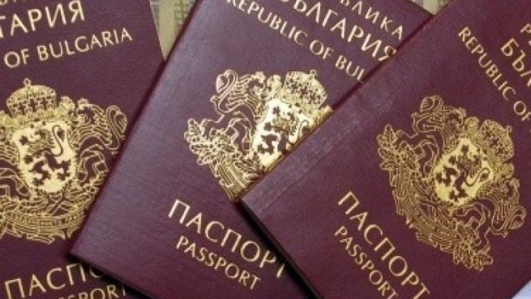 Правосъдното министерство предвижда нов ред за кандидатстване за българско гражданство,