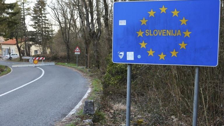 От 08 ноември, неделя, цялата територия на България ще бъде