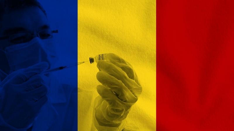 Румънското правителство въвежда ново облекчение на ограничителните мерки от 1