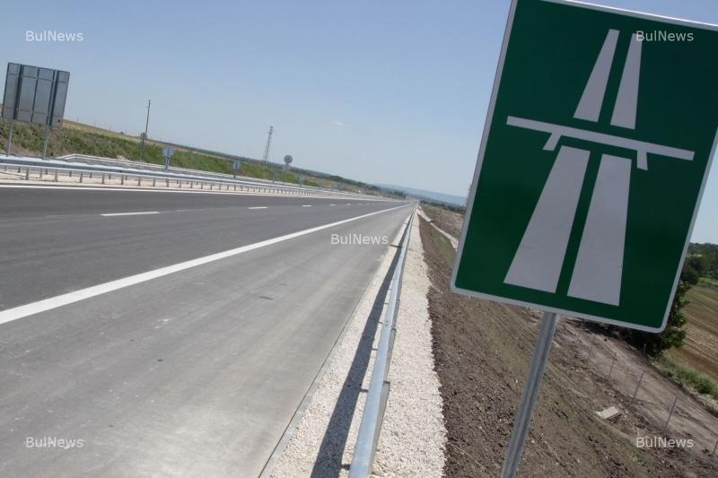 Информация за състоянието на републиканските пътища за 16.06.2018 г.