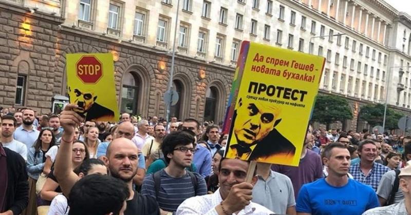 103-ма адвокати призовават за нова процедура за избор на Главен прокурор