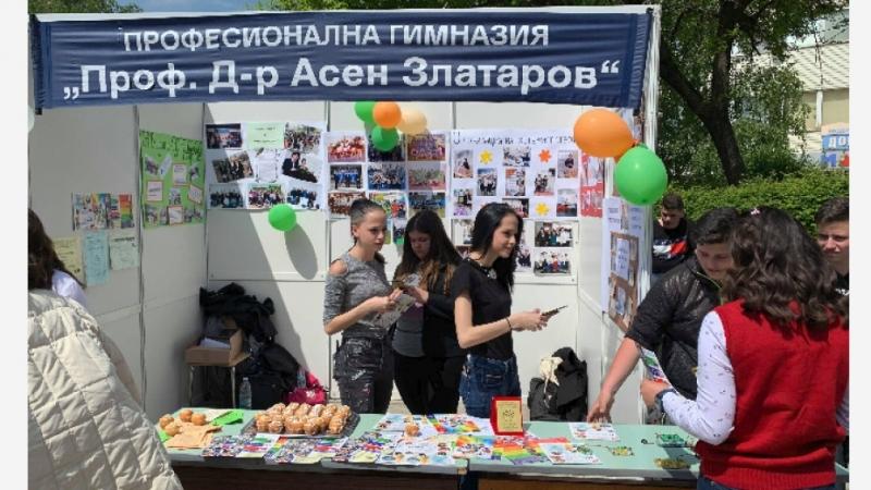 Училища от община Видин представиха утвърдения си план-прием за учебната
