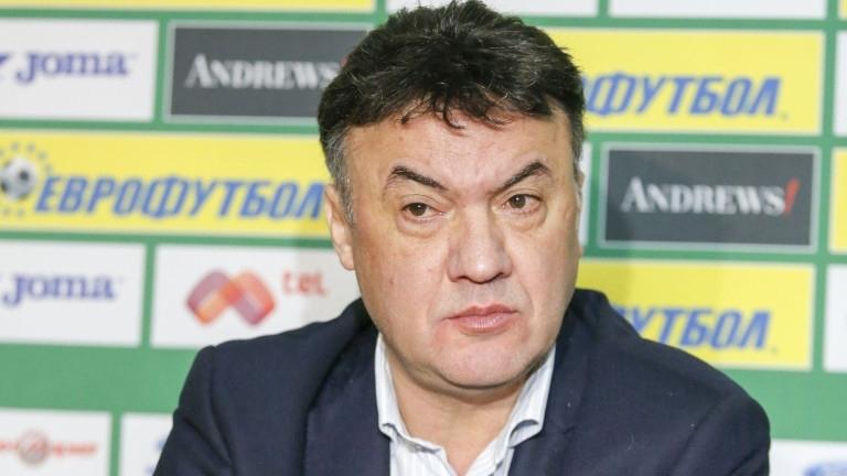 Министър-председателят на България Бойко Борисов е поискал оставката на президента