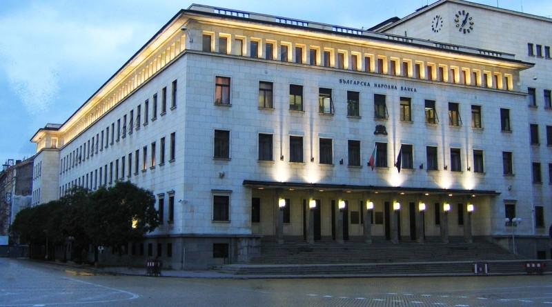 Банковият надзор в Европейската централа банка (ЕЦБ) ще извърши цялостна