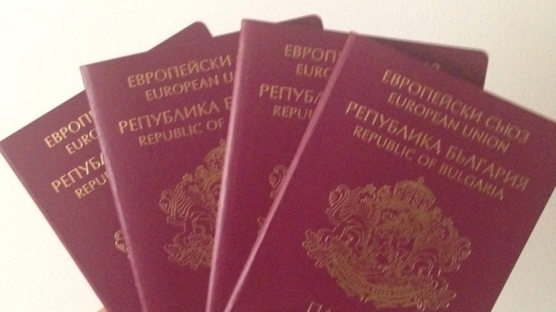 Замразяват издаването на българско гражданство