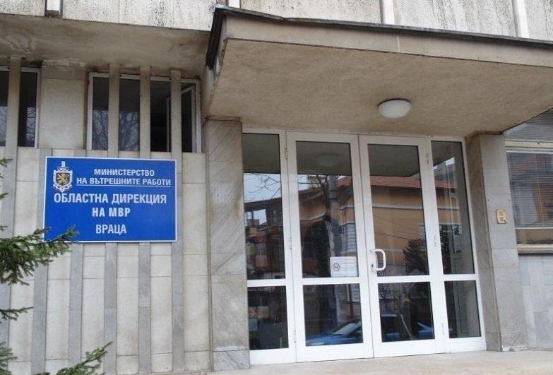 Областна дирекция на МВР във Враца е обявила конкурс за