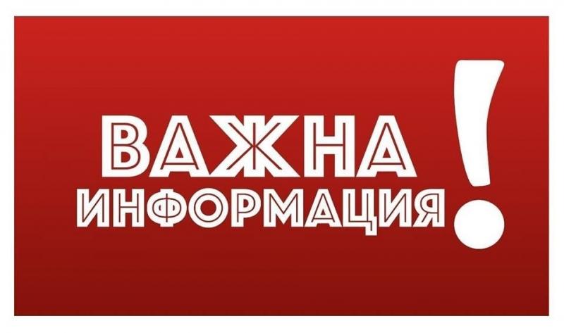 Въвеждат временни противоепидемични мерки на територията на община Берковица. Ето