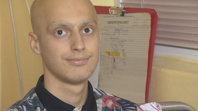 Снимка: Отказаха животоспасяващи лекарства на онкоболен младеж