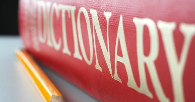Вижте последните добавени нови думи в Оксфордския речник