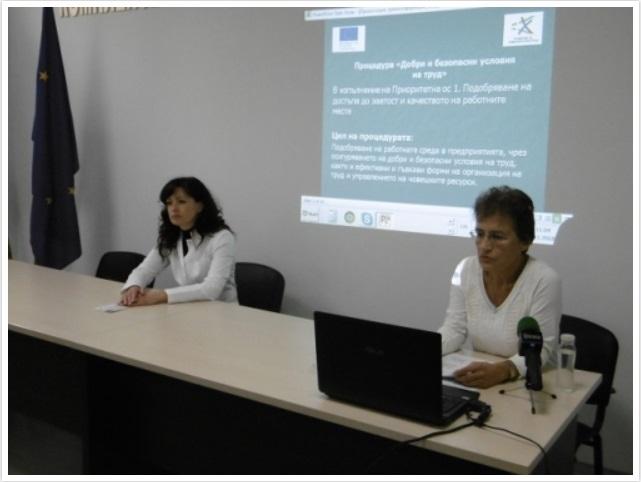 Комплексният онкологичен център във Враца успешно завършва проект, финансиран от