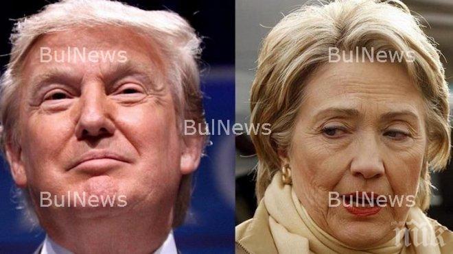Половината американци предпочитат Тръмп пред Клинтън