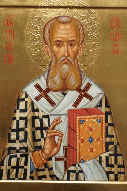 Православната църква почита на 25 януари паметта на Св. Григорий