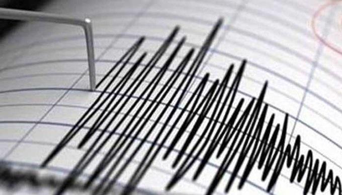 Хърватският сеизмологичен институт е регистрирал тази сутрин в 5.44 часа